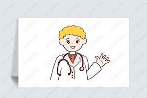 腰部白斑治疗的科学办法
